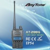 AT-288G handheld vhf uhf fm transceiver