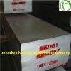 ESR material JIS SKD61 tool steel plate
