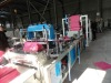 China Multifuction Automatic Non-woven Bottom-gusset bag machines