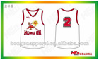 2012 Latest Sublimated Printing Basketball T-Shirt