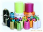 quality approved IS900 sewing thread