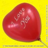 heart-shaped balloon for wedding/birthday/party
