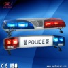 xenon strobe lightbar,flash lightbar,police strobe lightbar TBD-GA-910B