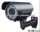 540TVL Weatherproof IR cctv camera lens SC-IPV
