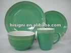 16pc Dinnerware / 2-Tone Glaze
