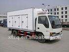 ISUZU refrigerated light truck 2-5T 4*2