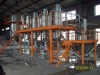 Nitrogen protection air classifier mill