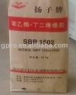 Styrene butadiene rubber SBR 1502