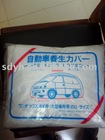 Plastic disposable car cover