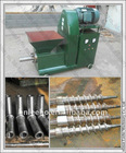 Sawdust/husk rice/sugarcane/straw briquette pressing machine 0086 15333820631