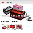 Promotional Gifts USB Car Lunch Box Warmer