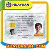 PVC plastic EM-marine 125KHz RFID ID card