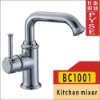 BC1001 brass chrome plating basin faucet,basin mixer, tap,water tap,bathroom faucet