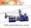 TSSK parallel double-screw extruder