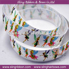 Hot Stamp Printed Grosgrain Ribbon new arrival