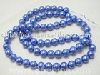 "32"" 12mm royal blue glass bead loose strand"