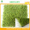 synthetic grass G006