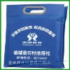 Customized promotional foldable non woven bag