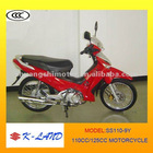 SS110-9Y motorcycle electric start/kick