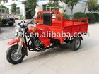 CARGO THREE WHEELER FM150ZH-8