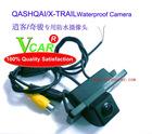 Camera de vision nocturne special pour QASHQAI