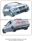 car body kit B/M/W E92 E93 body kit FRP material