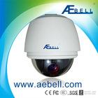 AEBELL Brand 1.3 megapixel long range IR IP PTZ Cameras