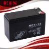 12V 7Ah backup battery