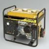 Petrol kerosene generator