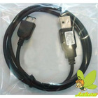 Mobile Phone PKT-188 Data Cable for Samsung
