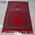 muslim prayer rugs and carpets