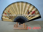 2011 chinese style promotional handicraft paper fan with bamboo ribs