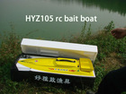 rc bait boat with fish finder
