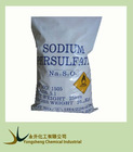 Ammonium persulfate(7727-54-0)/Chemical for Industrial