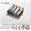 compatible inkjet cartridge H.P.C8721EE