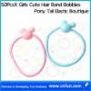 50PcsX Girls Cute Hair Band Bobbles Pony Tail Elastic Boutique03