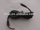 Dc 2.0mm cable