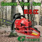 Gasoline chain saw (GS6150)