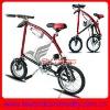 new small hummer bike,mini folding bike,W-bike,best price with best quality,CE certification proved
