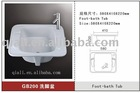 Sanitary Foot-bath basin Supplier