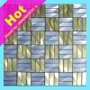 Aluminium mosaic, aluminum mosaic, metal mosaic LFB2-002