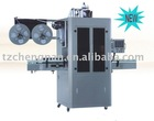 WL-400 Double Driving Automatic PVC labeling Machine