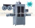WL-400 Double Driving Automatic PVC labeling Machine
