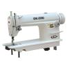 multifunction high-speed lockstitch sewing machine