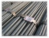 deform steel
