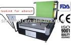 ShenHui automatic laser colth cutting machien