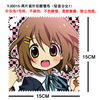 Japan K-ON anime two styles microfiber eyeglasses cleaning cloth