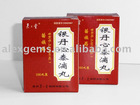Chinese patent medicine pill for heart disease(Yin Dan Xin Tai Di Wan)(GMP approved)