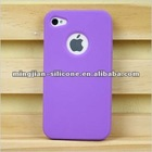 hot sale awesome cases for iphone for gift
