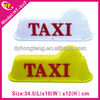 New magnet or pull hook type car roof sign magnet slim taxi roof sign